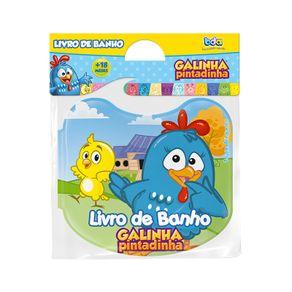 Livro de Banho Galinha Pintadinha 2440 Bda