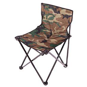 Cadeira-Camuflada-Bel-Fix-Araguaia-15900